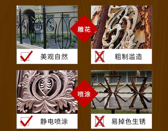 铁艺护栏细节